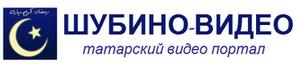 Шубино-Видео.ру