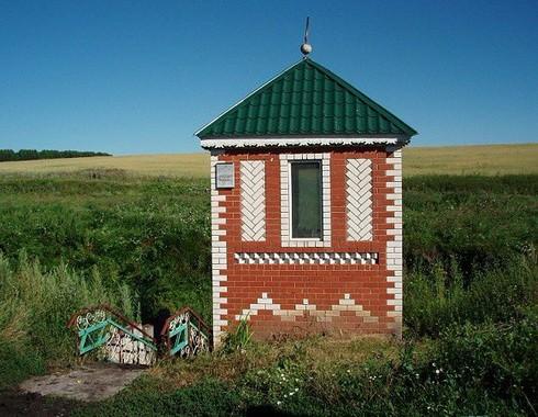 Азатлык чишмәсе источник в селе Чембилей