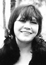 Блинова Эльмира Гафуровна