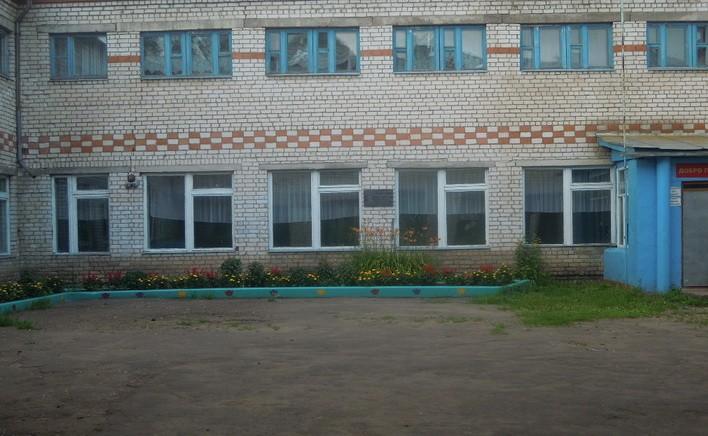 с.Татарское Маклаково(школа)