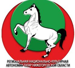 РНКАТНО Нижегородские татары