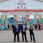 Нижегородская делегация сабантуй 2017