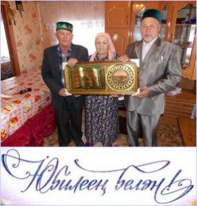 село Большое Рыбушкино меджлис юбилей Саяр Даутов