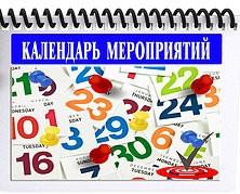 события и мероприятия в жизни нижегородских татар