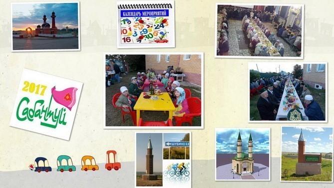 Нижегородская область все мероприятия-2017