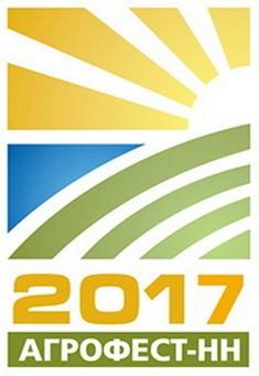 Сельскохозяйственная выставка Агрофест НН -2017
