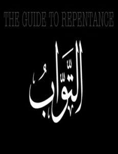 Никогда не поздно покаяться мусульманский фильм