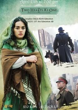 Слияние сердец мусульманское кино