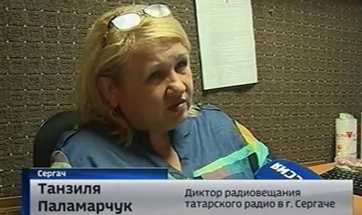 Танзиля Паламарчук Директор татарского радио Сергач