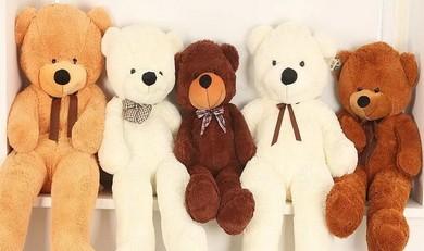 Биш аю(Пять медведей)
