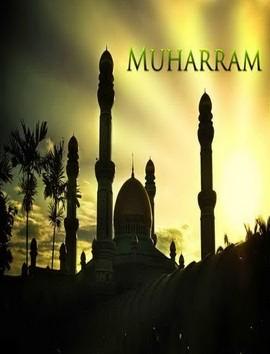 месяц Мухаррам