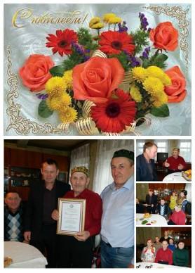 90 лет Исмаил Садретдинов с.Кочко-Пожарки