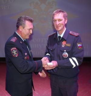 село Уразовка награждение ко дню полиции