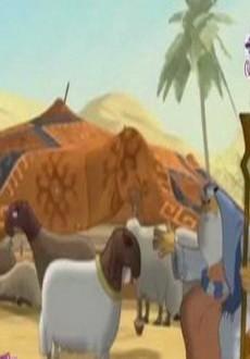 Истории волка и Пророка Юсуфа