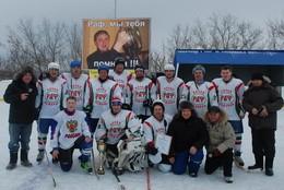 Хоккей турнир им Багаутдинова Рафаэля