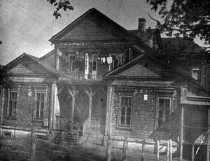 <Барский дом.Усадьба Толмачевой