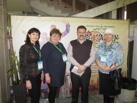Казань татары нижегородской области