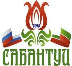 Сабантуй-2018 в Нижегородской области
