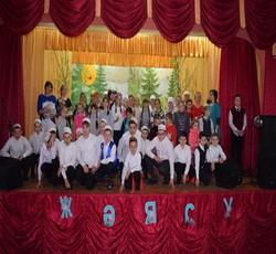 Детский татарский фестиваль Жиясу 2018