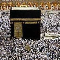 Ислам религия и вера