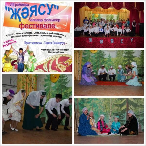 с.Кочко-Пожарки детский фольклорный фестиваль Разлив-2018