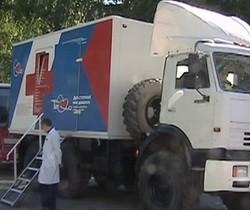 Автопоезд здоровья в Нижегородской области