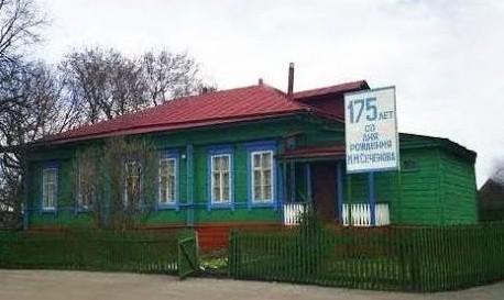 Дом-музей имени И.М. Сеченова