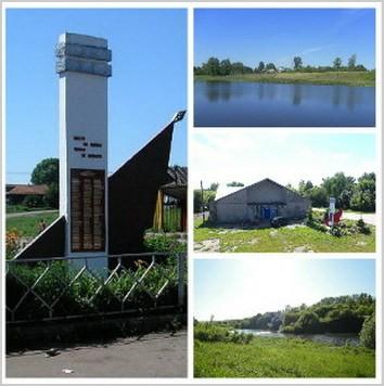 Живописное село Русское Маклаково