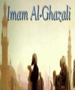 Имам Аль Газали