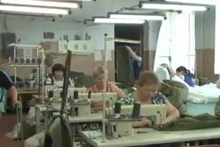 Сергач.швейная фабрика