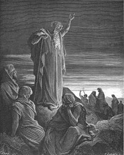 Пророк Зулькифли