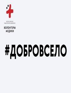 Добро в село акция в Сергачском и Краснооктябрьском районах