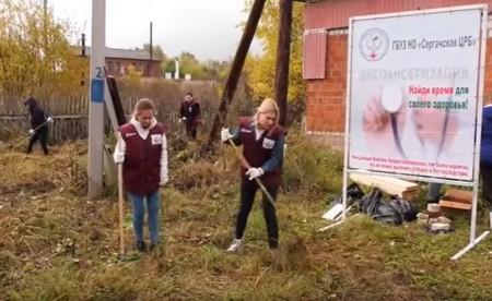 Сергачская ЦРБ волонтеры медики