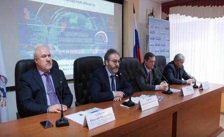 Администрация Сергачского района семинар