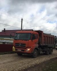 Строительство и ремонт дорог в Нижегородской области 2019