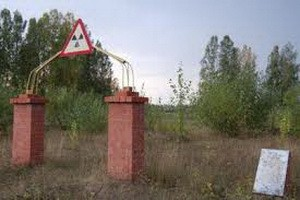 Муслюмово татарское село