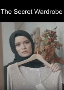 Мусульманка и тайный гардероб
