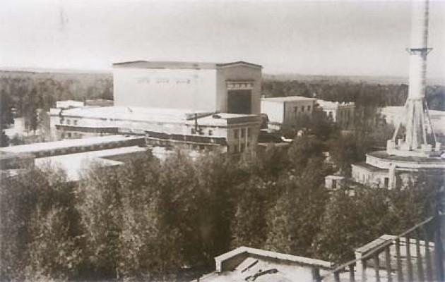 ПО Маяк 1957 г