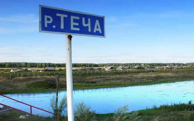 Река Теча в Челябинской обл