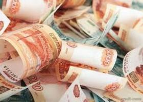 Деньги и льготы