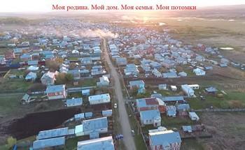 Малая родина.Нижегородские татары
