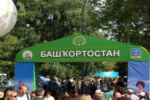 Сабантуй-2019.Башкирская деревня