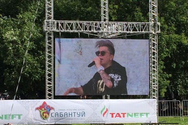 Сабантуй 2019 Москва на главной сцене Элвин Грей