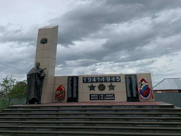 село Шубино памятник ВОВ