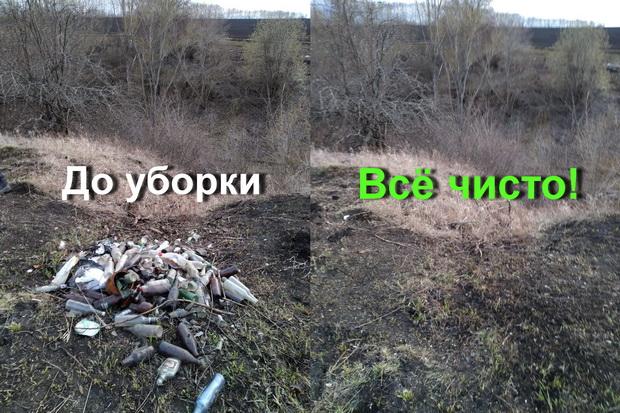 село Шубино.До и после уборки